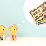 rougo-money