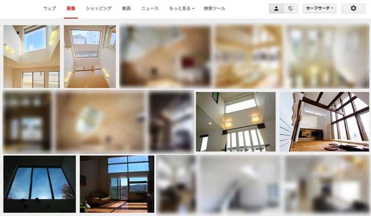netsuware_3.jpg
