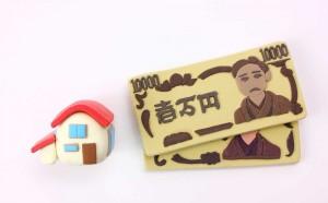 自治会の入会金7万円、相場はいくら?