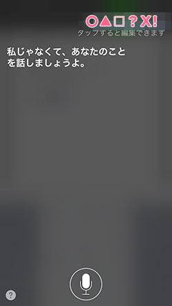 Siri bougen 1