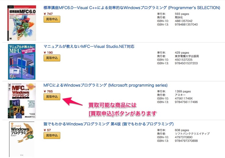 Amazon kitori search