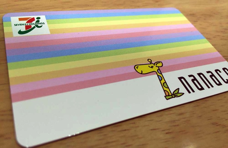 要チェック!nanacoカードを作り方まとめ お得な作成方法からポイント術まで一挙公開