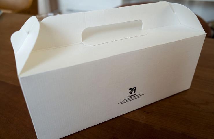 sevencafe-donut.jpg