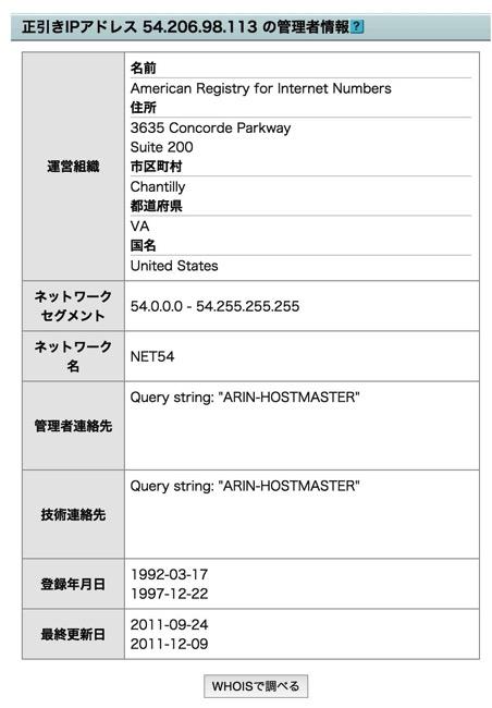 Appservice track com