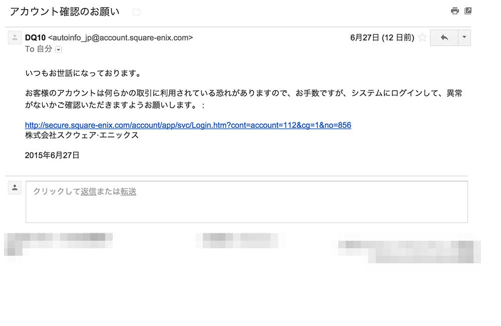 dq-mail.jpg