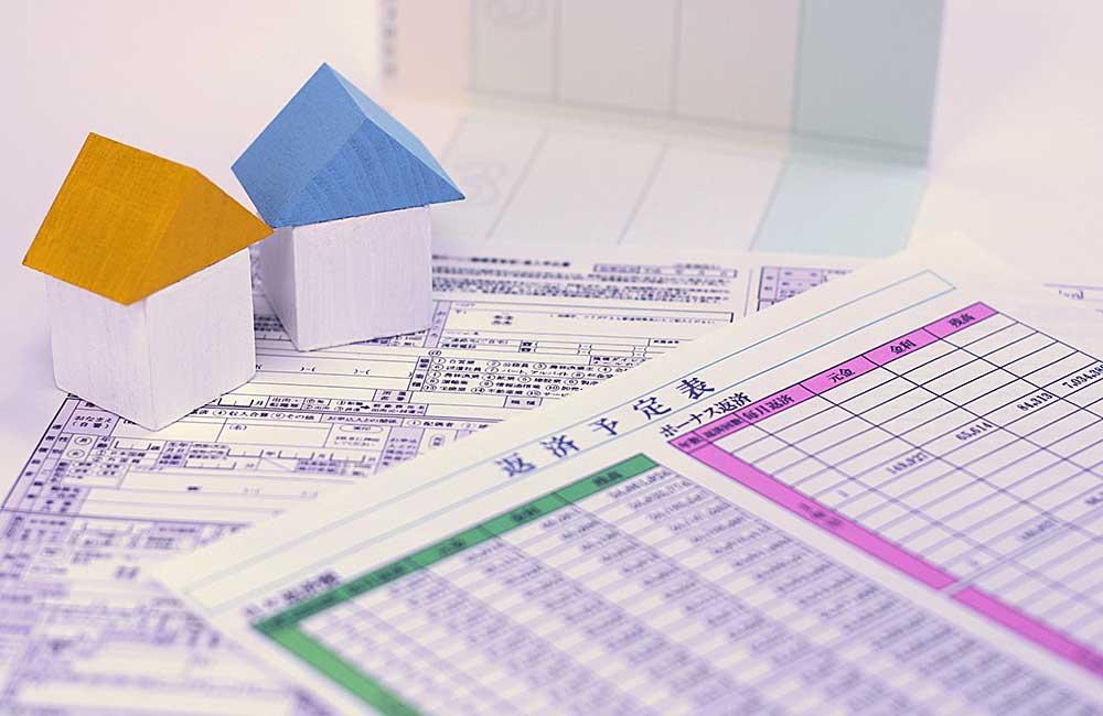 連帯債務と連帯保証、得するのはどっち?