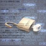 rakuten-security.jpg