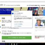 WebTrap02.jpg