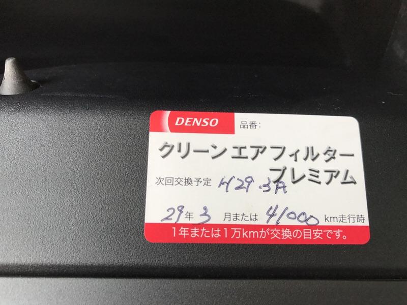 エアコンフィルターの交換目安